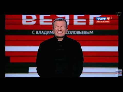 Владимир Маяковский — Подлиза.