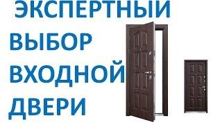 Стальные двери с установкой.(, 2014-11-29T13:24:51.000Z)