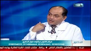 القاهرة والناس | تثبيت الفقرات وعلاج آلام الظهر مع دكتور محمد صديق هويدى فى الدكتور