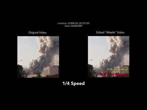 Տեսանյութ.Բեյրութի ռմբակոծման տեսանյութը կեղծ է