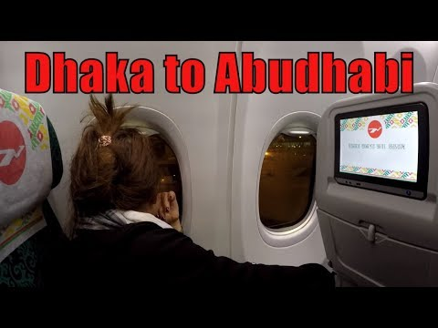 Dhaka to Abudhabi ll Another bad day with Biman airline.