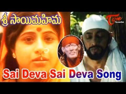Sri Sai Mahima - Sai Deva - Telugu Song