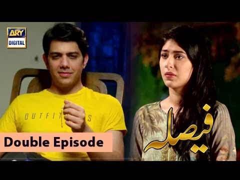 Faisla Episode 03 & 04 - 12th September 2017 - ARY Digital Drama