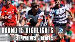 ROUND 15 HIGHLIGHTS: Sunwolves v Rebels – 2019