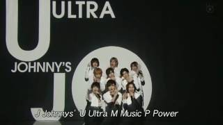 Hey! Say! JUMPの Ultra Music Powerとウィークエンダーです<( ^ヮ゜)/