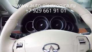 Чип тюнинг Infiniti M45 2007 г.в., увеличение мощности, Раменское, Жуковский, Люберцы, Москва