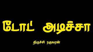 Chennai Gana New Trending Dammu Song Whatsapp Status