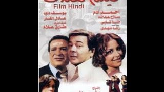 احمد ادم فيلم هندي
