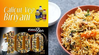 Venkatesh Bhat makes Hommade Ghee | CALICUT VEG BIRYANI | 100TH VIDEO | how to make ghee at home