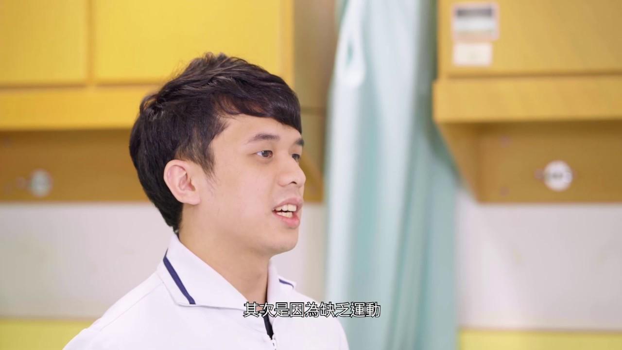 香港耀能協會 慢性痛癥的處理 - YouTube