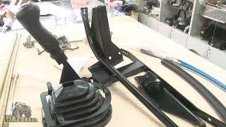UAZOBAZA # 84 Тросовая кулиса переключения передач для УАЗа 'Буханки' и её родственников