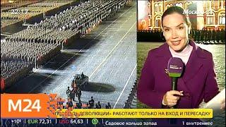 Смотреть видео На Красной площади началась репетиция парада - Москва 24 онлайн