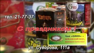 Чай Gred в России