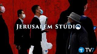 Israel's preparedness to tackle the coronavirus – Jerusalem Studio 492