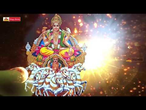 Aditya Hrudayam Stotram In Telugu - Devotional Songs | Rose Telugu Movies
