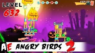 Angry Birds 2 LEVEL 632 / Злые птицы 2 УРОВЕНЬ 632