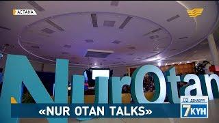 Nur Otan talks