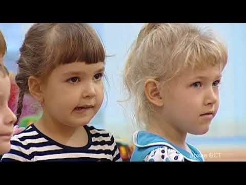 Братская студия телевидения. «Жизнь замечательных братчан»  «Михаил Ермаченко»