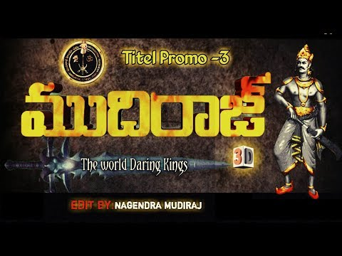 power of MUDIIRAJ[muthiriyar,muthuraja,rajput,rajula,koli,amblakar,ksathriya] titel-3