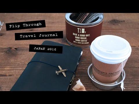 Travel Journal Japan 2016 : Flip Through