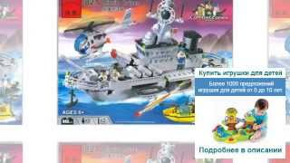 видео Лучшие игрушки 2013 года