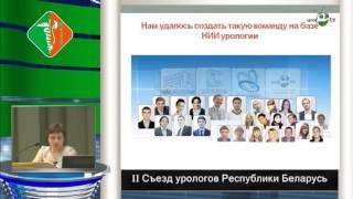 Шадёркина В А - Возможности дистанционного образования в урологии(, 2016-07-28T04:55:22.000Z)