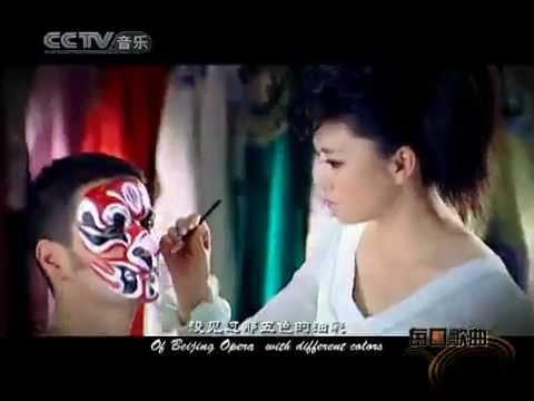 王紅濤 - 唱脸谱 Beijing Opera - Wang Hongtao