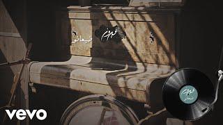 Fairuz - Dhia 'Anou (Audio) | فيروز - ضيعانو