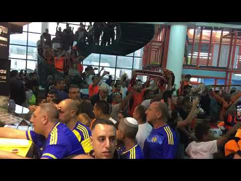 אוהדי בני יהודה מקללים את מכבי תל אביב גמר גביע 2017