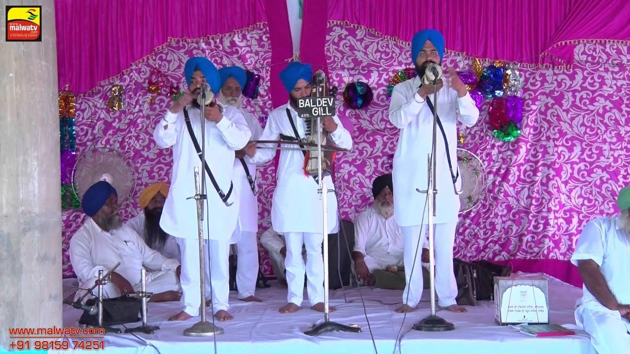 DHAUL KALAN  (Amritsar) || BABA SURTIA JI JOD MELA - 2015 || Full HD || Part 1st.