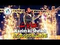 Naeim Alsheikh - Atabat & Swehli || نعيم الشيخ - عتابات وسويحلي