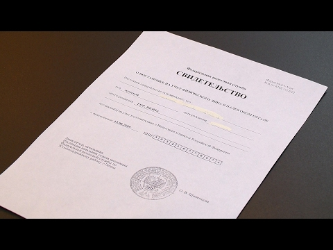 ИНН теперь можно получить в любой налоговой инспекции