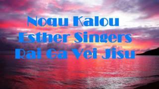 noqu kalou esther singers
