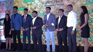 11th Autotrack Motorsports Awards 2018