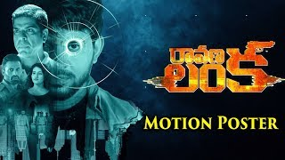 Ravana Lanka Movie Motion Poster I Silver Screen