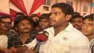 Pawan Kalyan Vizianagaram Fans Waiting for JANA SENA Party Launch