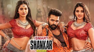 Dimaak Kharaab Lyrical Song Review   Ismart Shankar   Ram Pothineni   Nidhhi Agerwal   Y5tv
