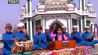 Dive Balde Sada Fakeeran De   New Islamic Devotional Song  Peer Nigahe Wala   Peer Baba 2014 TMC