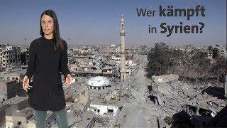 #kurzerklärt: Wer kämpft in Syrien?