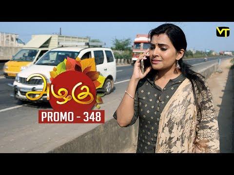 Azhagu Tamil Serial | அழகு | Epi 348 - Promo | Sun TV Serial | 09 Jan 2019 | Revathy | Vision Time