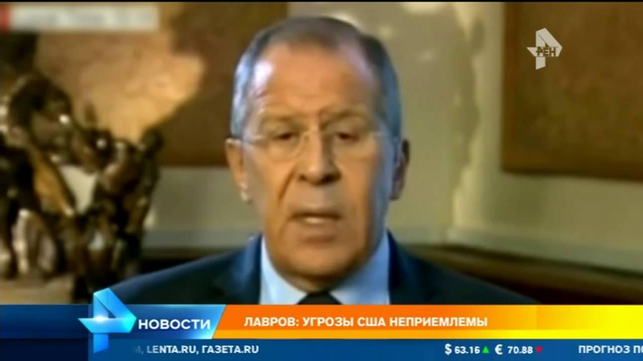 """Лавров: Изначальная цель США в Сирии — защита террористов """"Ан-Нусры"""""""