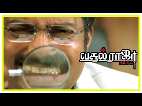 Vasool Raja MBBS | Vasool Raja MBBS Full Tamil Movie | Scenes | Kamal Joins Medical Instituite