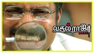 Vasool Raja MBBS   Vasool Raja MBBS full Tamil Movie   Scenes   Kamal joins Medical Instituite