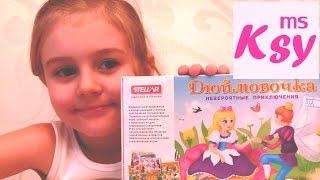 Дюймовочка развивающая настольная игра для детей 5 - 7 лет [Miss Ksy]