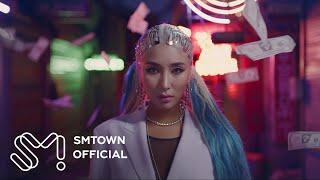 GIANT PINK 자이언트핑크 'Burn Out' MV