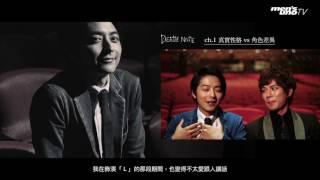 【 uno TV|小池徹平vs.柿澤勇人 燃燒舞台劇之魂】 小池徹平 動画 21
