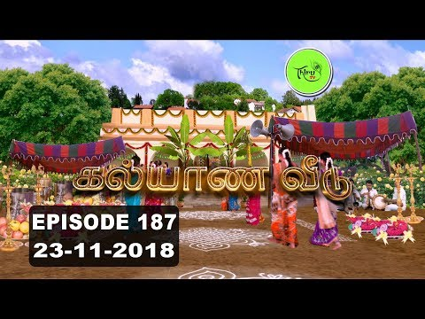 Kalyana Veedu | Tamil Serial | Episode 187 | 23/11/18 |Sun Tv |Thiru Tv