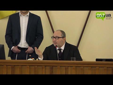 Кернес рассказал о многомиллионной иллюминации для Нового Года в Харькове