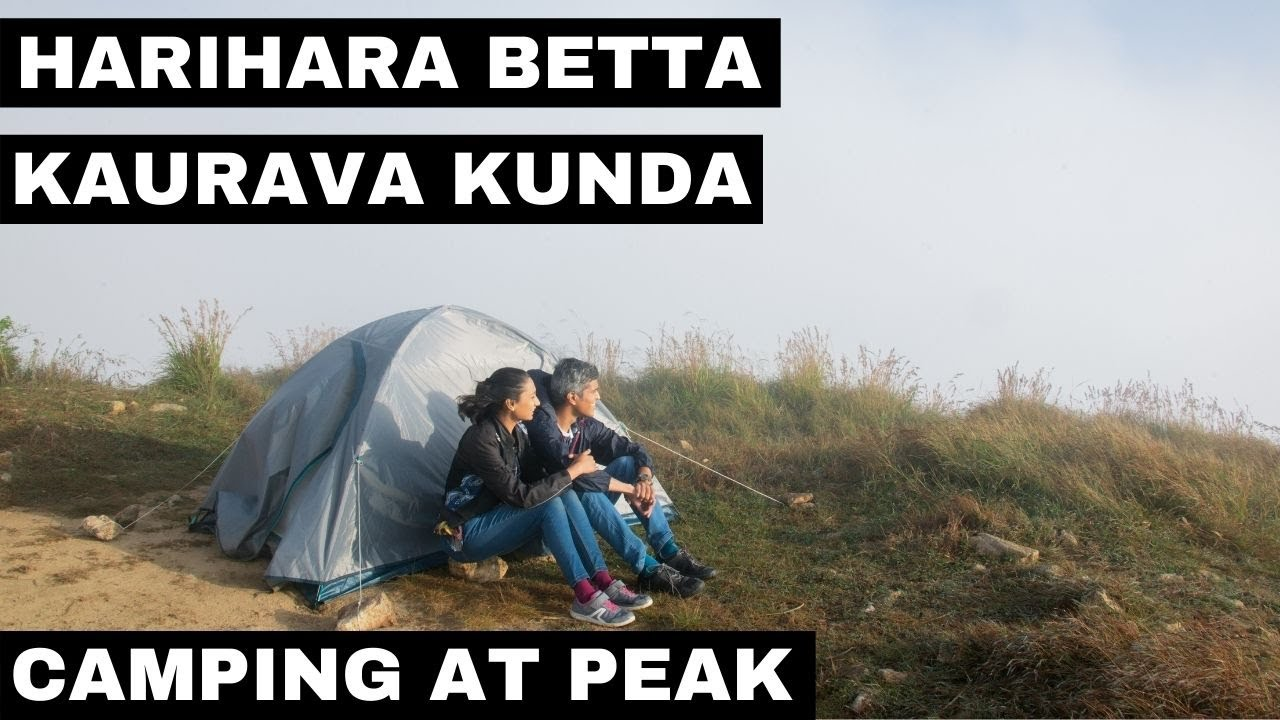 Kaurava Kunda | Night camp at peak | Chikkaballapura tourist places |Must visit place near Bangalore