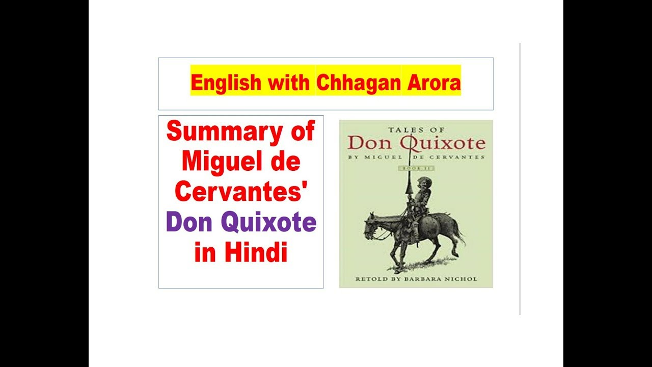 how are don quixote and sancho panza foils